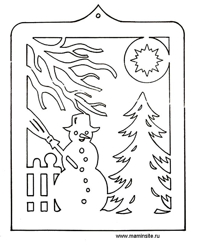 Новогодние поделки вырезалки своими руками к году