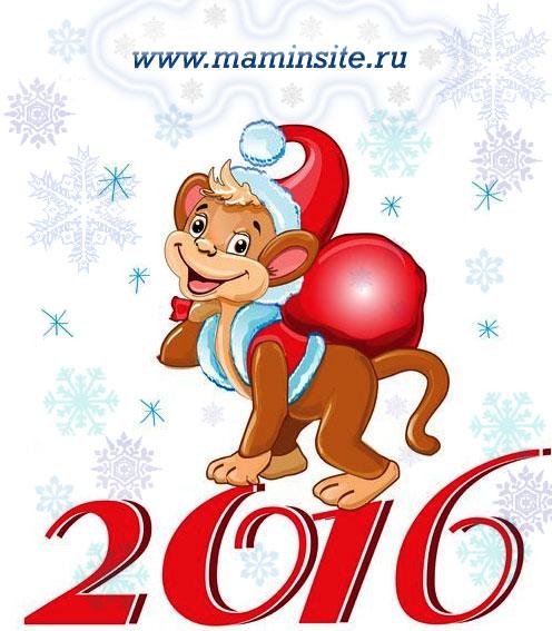 Праздники 18 ноября день рождения деда мороза