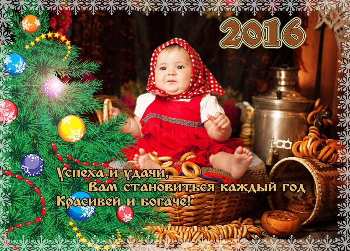 Поздравительная открытка для детей своими руками