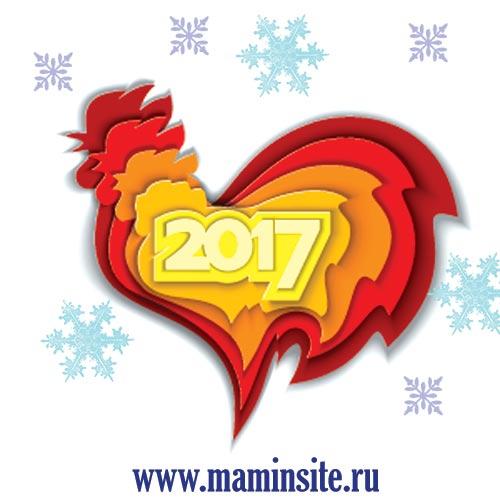 В чем встречать Новый год 2017 — год Огненной Обезьяны