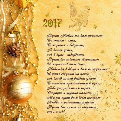 Новогодние открытки скачать