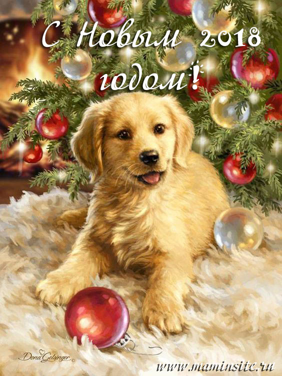 открытки новогодние фото