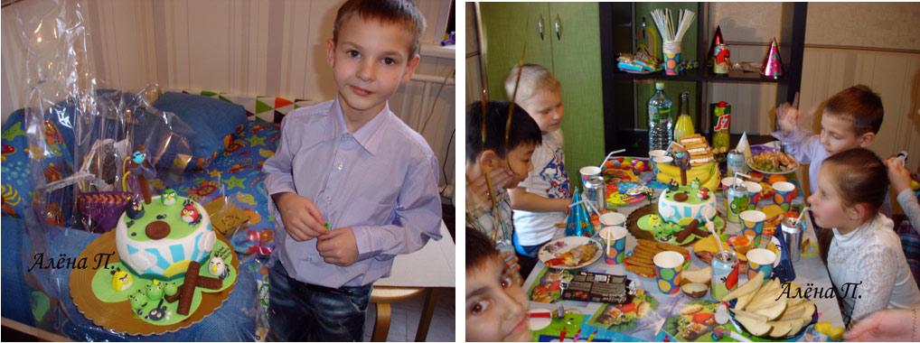 206Как отметить день рождения 6 лет мальчику