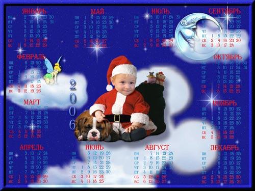 календарь 2015 на заказ