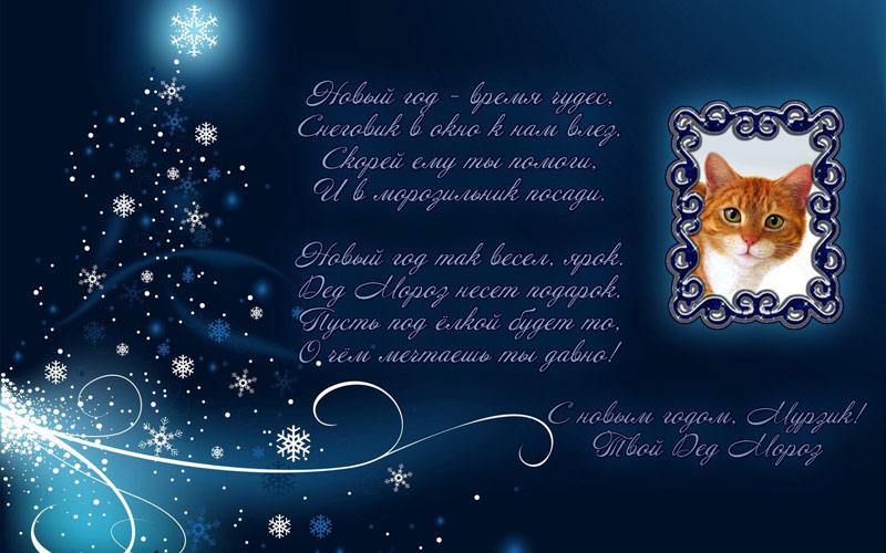 Новогодний сувенир MixBerry Снеговик MLG 005