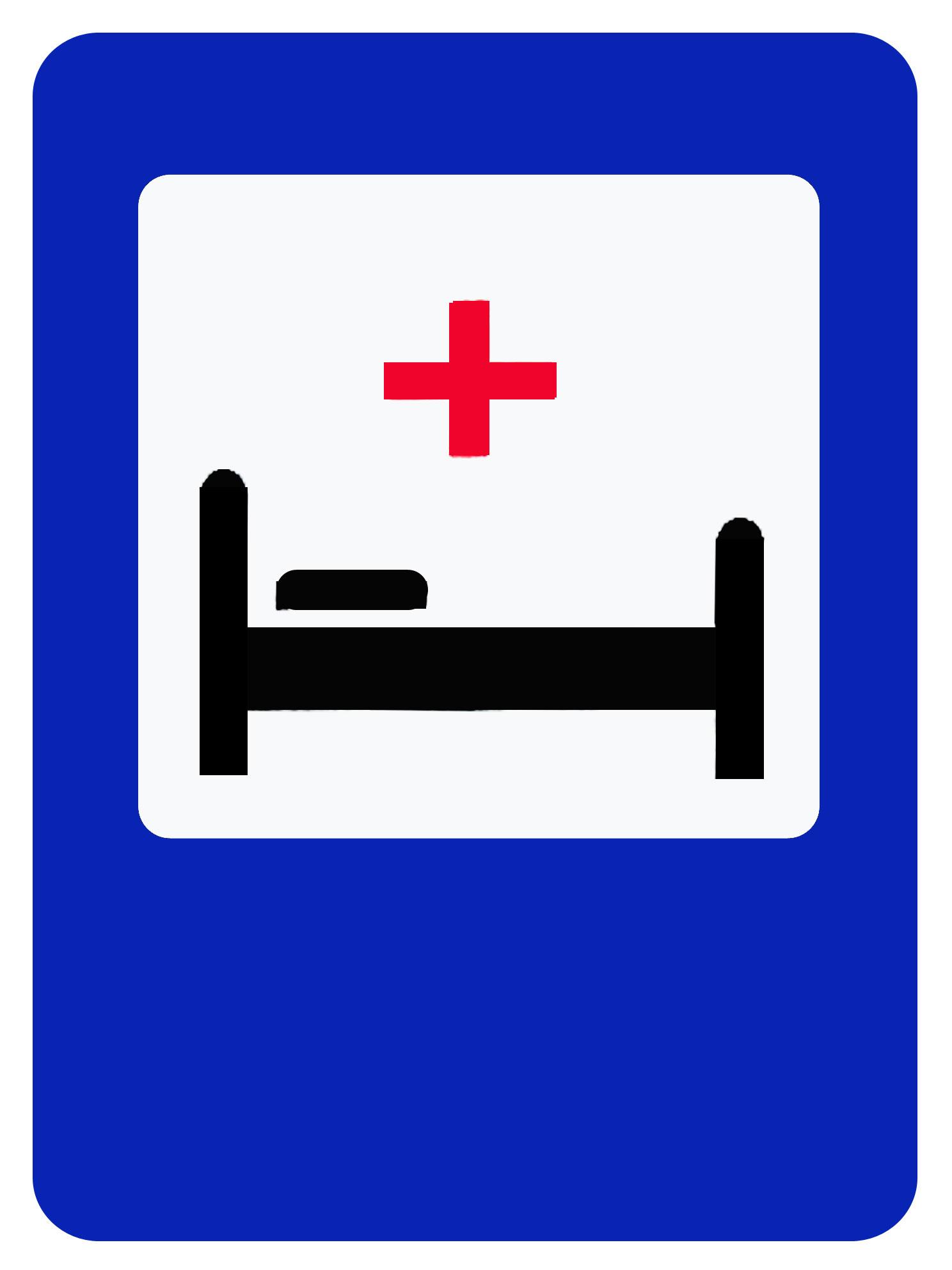 Дорожные знаки картинки формат а4
