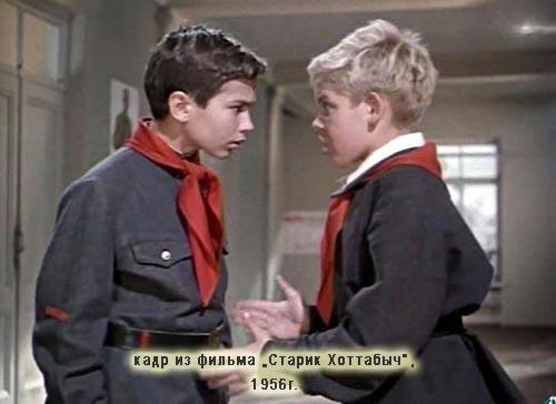форма 1956