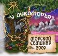������� ���������� ������� 2009!