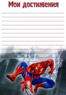 картинки для портфолио человек паук симптомы